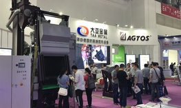 AGTOS auf der Messe Metal China in Peking