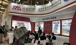 AGTOS auf der Messe BAUMA China